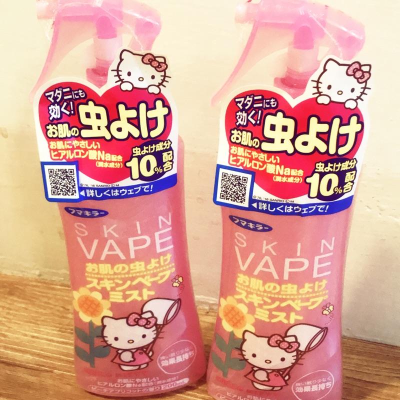 日本VAPE防蚊液 SKIN VAPE驅蚊噴霧 兒童防蚊液 驅蚊水 200ml