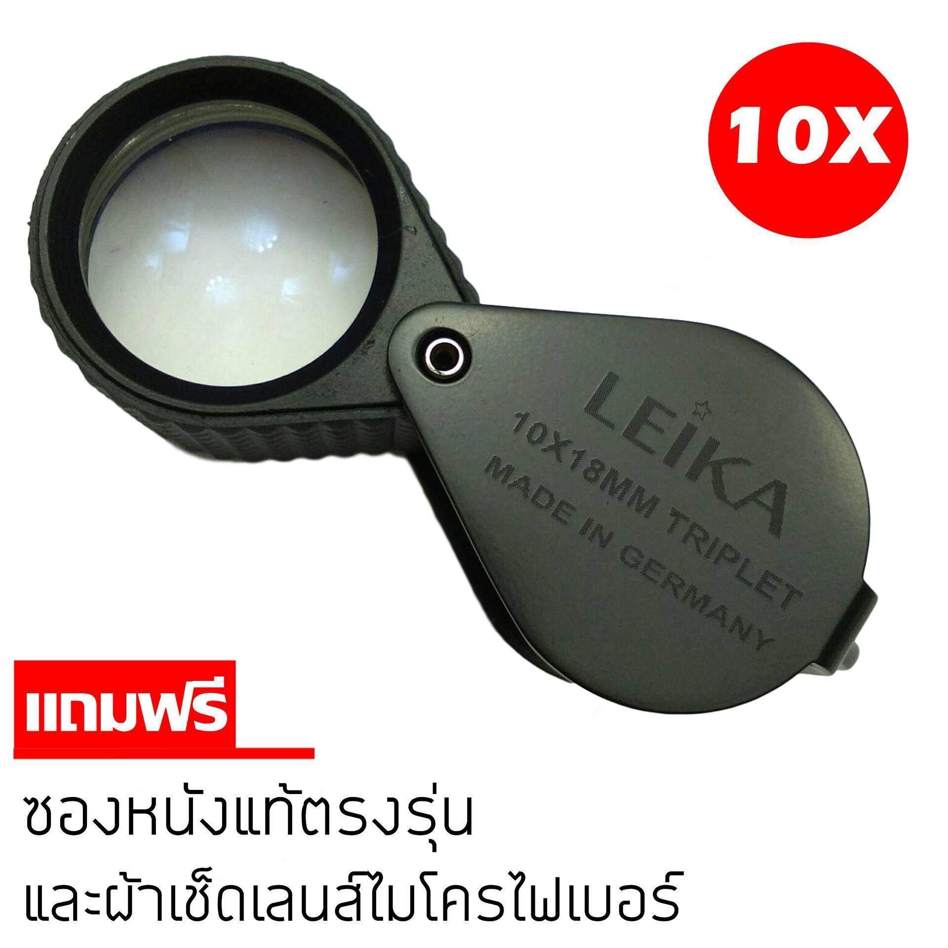 กล้องส่องพระ กล้องส่องเพชร Leika 10x18mm  ( สีดำหุ้มยาง )