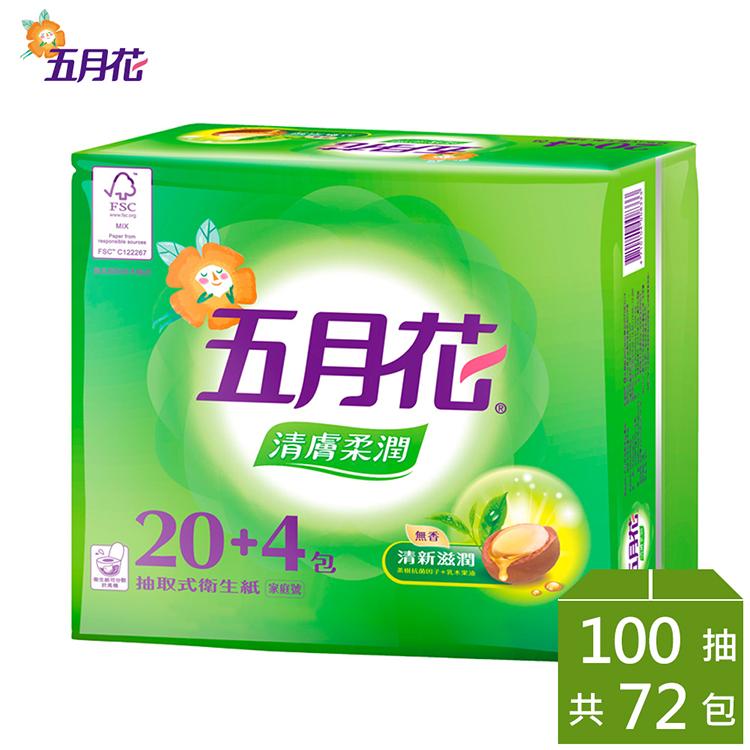 【五月花】清膚柔潤抽取衛生紙100抽x20+4包 x3袋/箱