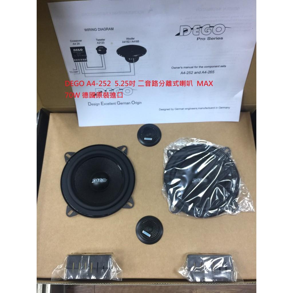 DEGO A4-252  5.25吋 二音路分離式喇叭  MAX 70W 德國原裝進口