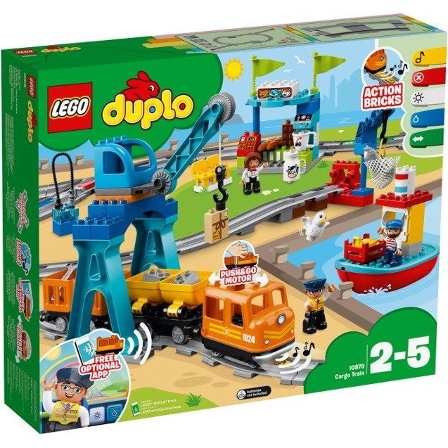 ♥愛積木♥ 全新未拆 樂高 LEGO 10875 貨運列車
