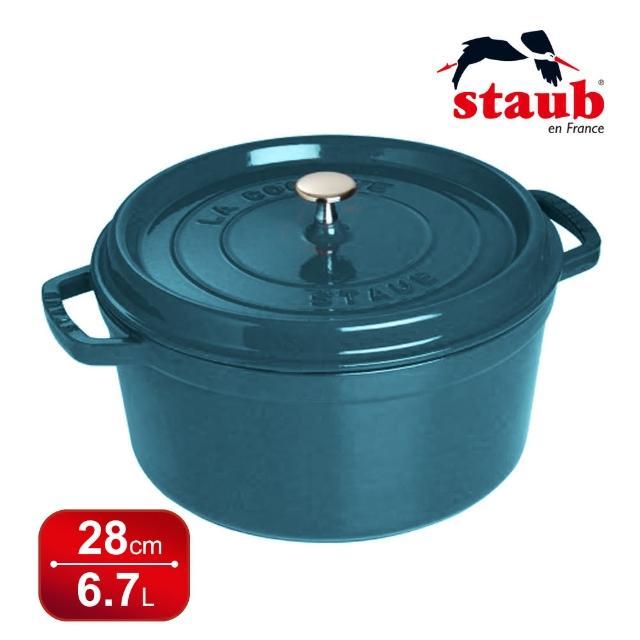【Staub】圓型鑄鐵鍋-28cm 海洋藍