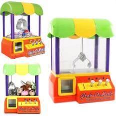 Kids Toys ตู้คีบตุ๊กตาแสนสนุก รุ่นยอดนิยม สินค้าขายดี (คีบได้จริง หนีบได้จริง มีไฟ มีเสียง)