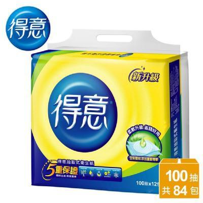 得意抽取式衛生紙100抽*84包/箱