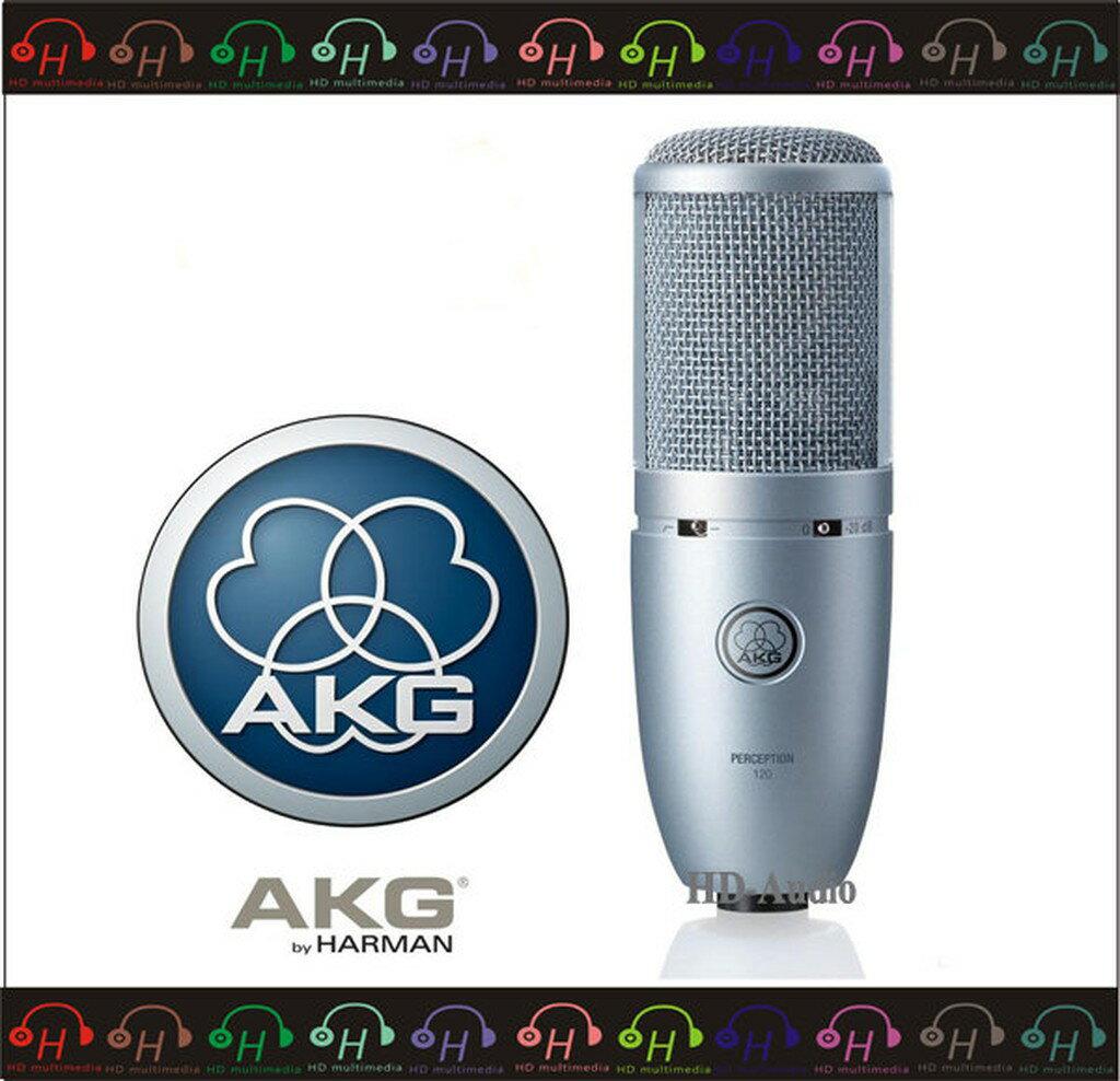 弘達影音多媒體 AKG Perception 120 多用途經濟型 電容式麥克風 /錄音/演唱/樂器收音/樂團 公司貨