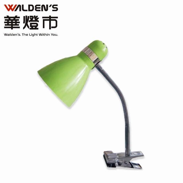 【華燈市】多功能夾燈(青蘋果綠)