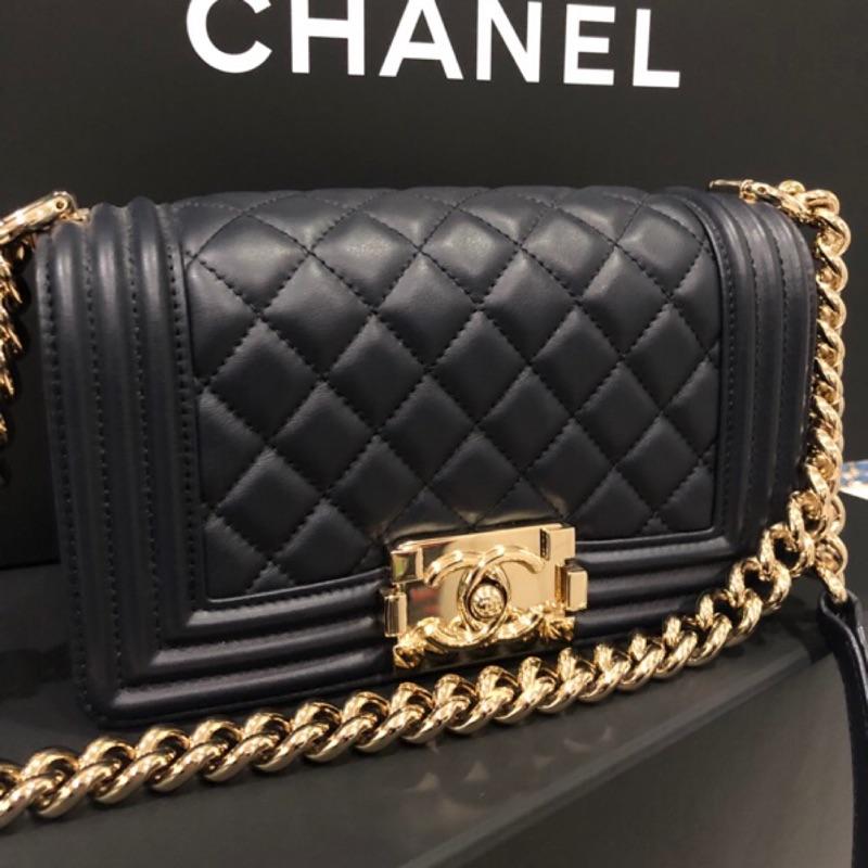 Chanel boy 20