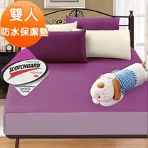 J-bedtime【時尚紫】防水透氣網眼布雙人床包式保潔墊(使用3M吸濕排汗藥劑)