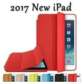 NEW 2017-2018 IPAD/air2/Pro9.7/Pro10.5 智能掀開喚醒皮套Smart Case三折休眠平板保護套