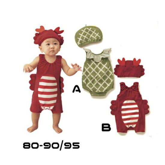 嬰兒衣服嬰兒衣服男孩女孩爬衣工作服無袖褲子萬聖節瓜蟹服裝嬰兒禮物禮物熱賣 02P01Oct16 R3GARAGE Rakuten Ichiba Shop