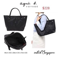 Agnes B fsar-02 shoulder tote black large canvas bag with polka dots lining