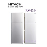 ★全台服務【聊聊驚喜價】HITACHI 日立冰箱 R-V439 雙門變頻冰箱 414L RV439 原廠保固