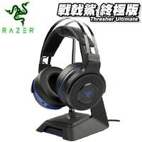 RAZER 雷蛇 Thresher Ultimate PlayStation 4 戰戟鯊終極版 無線電競耳機麥克風