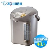 象印 Zojirushi 4公升微電腦電動熱水瓶 CD-LPF40