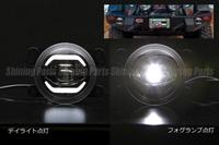 附帶運動場切諾基(WK/WH派)/切諾基(KL派)大馬力LED投影機霧燈日燈的左右安排/吉普/JEEP/LED日燈/LED日電燈 revier