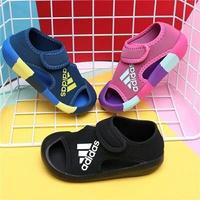 新款嬰兒愛迪達涼鞋  Adida兒童沙灘鞋寶寶男童女童鞋 男童女童 小朋友 學步鞋 海邊防滑護趾包頭涼鞋魔術貼涼拖鞋