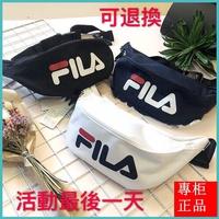 FILA LOGO 旅行包 小包 斐樂 腰包 側背包 暗袋 隨身包 黑 白 深藍 3色