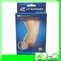 LP SUPPORT Knee Support (951) เข่า No.L สีเนื้อ 365wecare