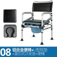 Foldable Support Chair
