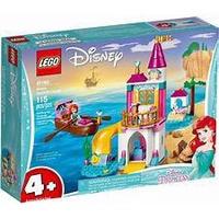 高雄 磚賣站 LEGO 41160 小美人魚