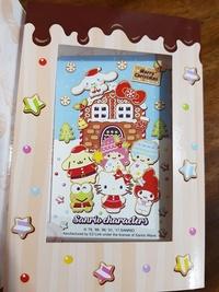 Sanrio characters ezlink card