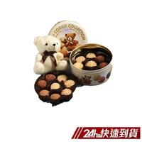 麥斯 小熊經典手工曲奇餅乾鐵盒(附贈可愛玩偶 300g/盒) 蝦皮24h 現貨