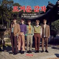 N.Flying - THE HOTTEST: N.Flying (3RD mini album) (韓國進口版)