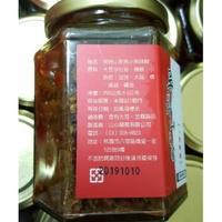 現貨 吳鈴山官網的代購小魚辣椒乾/醬料