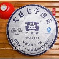 【茶韻普洱茶】2009年大益 7542 901 傳統配方 保真純乾倉 請洽客服
