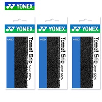 Product Yonex yonex yy Badminton Racket Glue Handle AC402 Towel Grip Tape Sweat Absorbing Soft