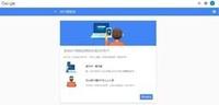 Google Drive雲端硬碟無限容量(代申請)