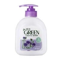 [超值特價] 綠的GREEN 抗菌植萃潔手乳-神奇紫草 400ml/瓶 維康 (洗手露 洗手乳 沐浴乳 沐浴霜 沐浴精)