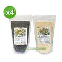 美好人生 白芝麻/黑芝麻粒(烘焙)(250g/包)x4_任選