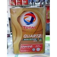 【關東車材】 日本製原裝 道達爾 TOTAL Quartz9000 Future 0W20 0W-20 全合成 超節能