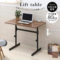 【Akira】多功能90cm大桌面方管成長升降桌/工作桌/書桌/電腦桌(可耐重80公斤)