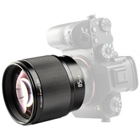 Jiada Viltrox 85MM F1.8 STM E-mount自動對焦鏡頭EF全畫幅