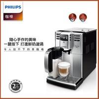 【飛利浦 PHILIPS】Saeco全自動義式咖啡機 HD8921