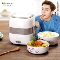 Bear Electric Heating Lunch Box Ceramic Insulation Boxes Can Be Inserted Mini Electric Heating Cooking Steaming Hot Meal for Lun - intl