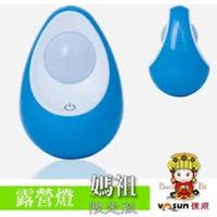 VOSUN 180lm LED 觸控充電式 帳篷 露營燈 (媽祖限量版 3段可調)_湖水藍 Bbi-T168