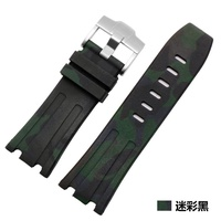 Silicone Watch Strap Adaptation AP Audemars Piguet 15703 Royal Canin Oak Offshore Series 28 Mm Watch Accessories Male
