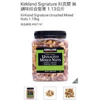 Kirkland Signature 科克蘭 無調味綜合堅果 1.13公斤