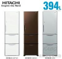 【佳麗寶】留言享加碼折扣-(HITACHI日立)394公升三門琉璃冰箱 RG41B