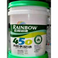 (現貨宅配免運 )虹牌油漆 450水性水泥漆  平光 半光 有光 5加侖(18.925L)