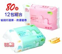 NacNac嬰兒潔膚柔濕巾80抽 EDI超純水、Nac濕紙巾80抽12包,本島674含運~贈多次貼濕巾蓋4個