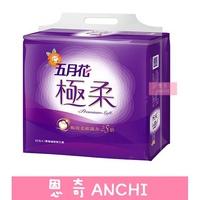 【9月促銷】(宅配免運)五月花極柔頂級抽取式衛生紙110抽x72包