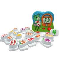 卡樂米野餐數字磁鐵組