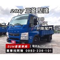 2017 三菱 FUSO 堅達貨車 自排貨車 3噸半貨車 11.5尺 升降尾門