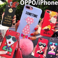 Latest case TPU beaty casing cover for  OPPO R11 R9S R9 Plus R9 iPhone 8 Plus iPhone 7 Plus 6 6s