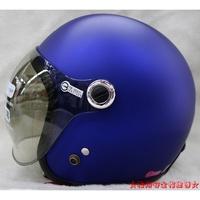 GP5 GP-5 319 泡泡鏡 消光藍 復古帽 騎士帽 復古帽 內襯全可拆 安全帽 半罩《裕翔》