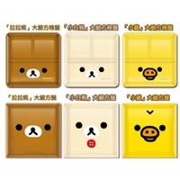 拉拉熊大臉方盤 拉拉熊餐具 小雞餐盤 小白熊 懶懶熊 7-11集點 餐具組
